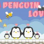 حب البطريق