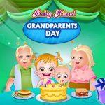 يوم الأجداد عسلي الطفل