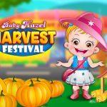 مهرجان بيبي هازل حصاد