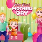 عيد الأم الطفل عسلي