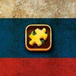 بانوراما الروسية اليومية