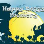 ذاكرة الكلب السعيدة