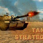 استراتيجية الخزان
