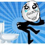 مرحاض راش