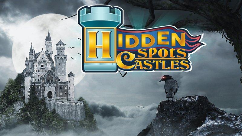 الصورة البقع المخفية - القلاع