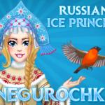 أميرة الجليد الروسية